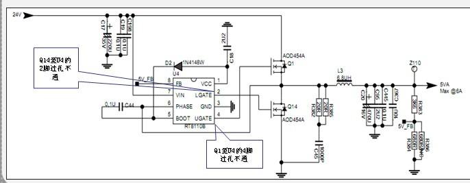tcl40f3700a电源板电路图