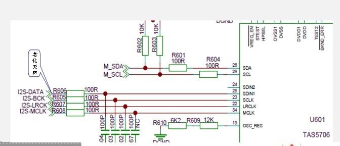 机型:46E9FBD/MS68 故障:老化无声 原因:R605过孔不通 通电测试刚开始时机器一切正常,大约过了20分钟后,机器无声,图像正常切换其它信源如AV,HDMI故障一样。 根据故障现象分析应出现在;软件与功放电路上,本着先软后硬的方法,对软件进行升级及手动操作更改功放配置参数,故障依然。 对功放电路U601(TAS5706)的工作条件进行检测,供电12V总线电压3.